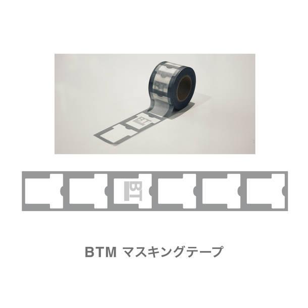 マスキングテープ(BTM Tシャツ柄)