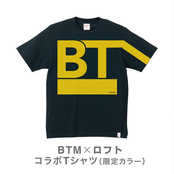 BTM×ロフトコラボTシャツ(限定カラー)