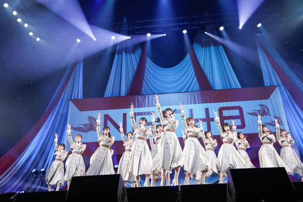 【NGT48 ライヴレポート】 『新章 NGT48宣言!! 〜世界の人よ、共に歌おう〜』 2018年9月15日 at 日本武道館