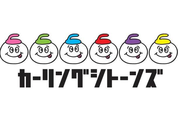 カーリングシトーンズ ロゴ