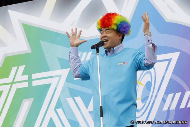 9月23日@『イナズマロック フェス 2018』(三日月大造 滋賀県知事)