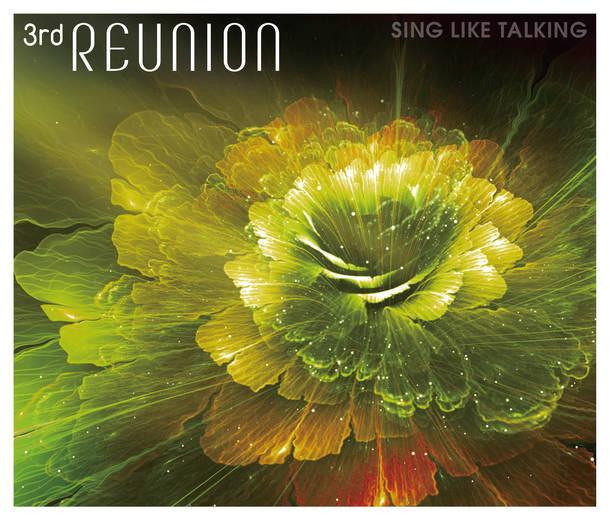 アルバム『3rd REUNION』【通常盤】(CD)