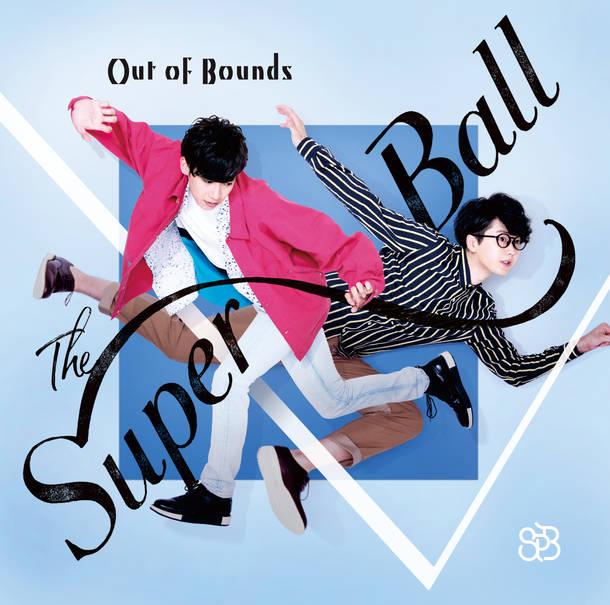 アルバム『Out Of Bounds』【通常盤】(CD)