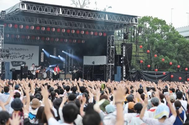 9月24日@『KANA-BOON ヨイサヨイサのただいまつり!2018 in 堺』 photo by gentahisada