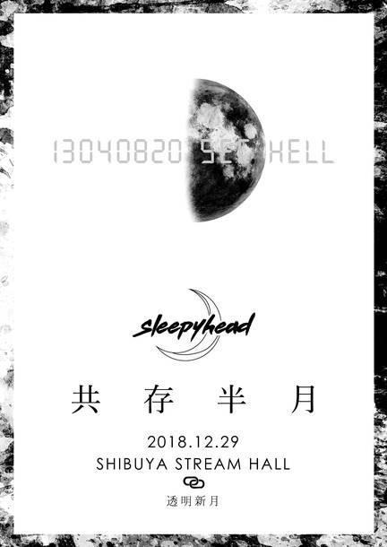 『sleepyhead LIVESHOW 2018 「共存半月」』
