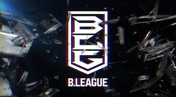 『Bリーグ』