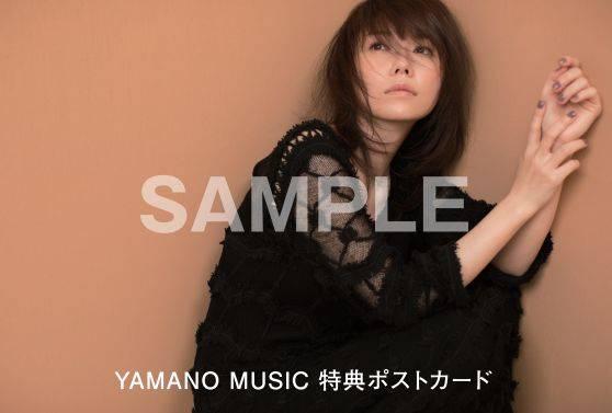 オリジナルポストカード【山野楽器CD/DVD取扱店舗/山野楽器オンラインショップ】