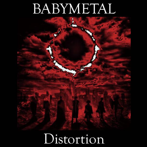 アナログ盤「Distortion」