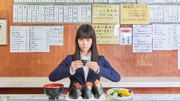 テレビ東京系ドラマ24『忘却のサチコ』