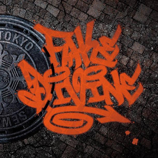シングル「FAKE DIVINE」