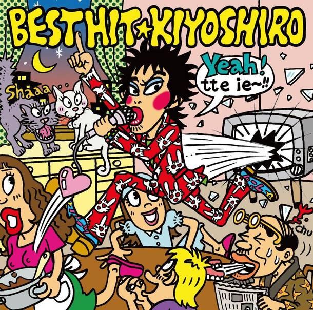 アルバム『ベストヒット清志郎』 illustration by アサミカヨコ