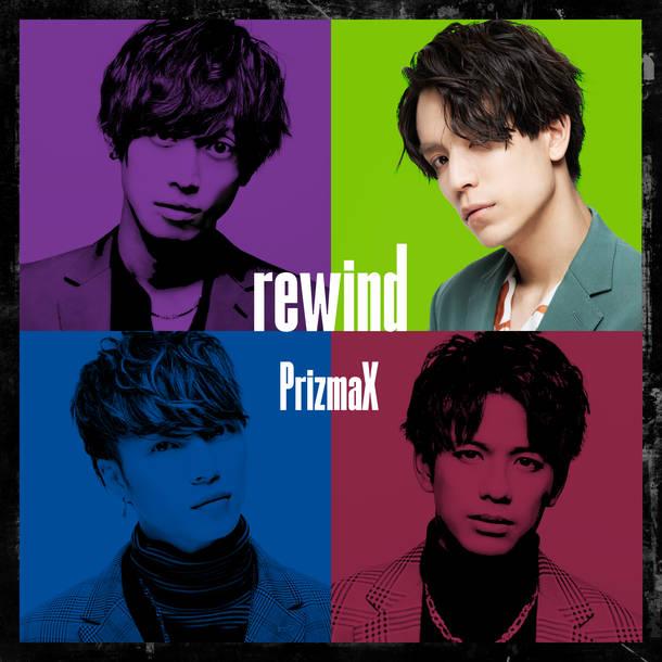 配信シングル「rewind」