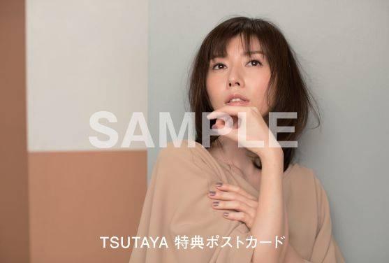 オリジナルポストカード【TSUTAYA RECORDS 全国各店 / TSUTAYAオンラインショッピング】