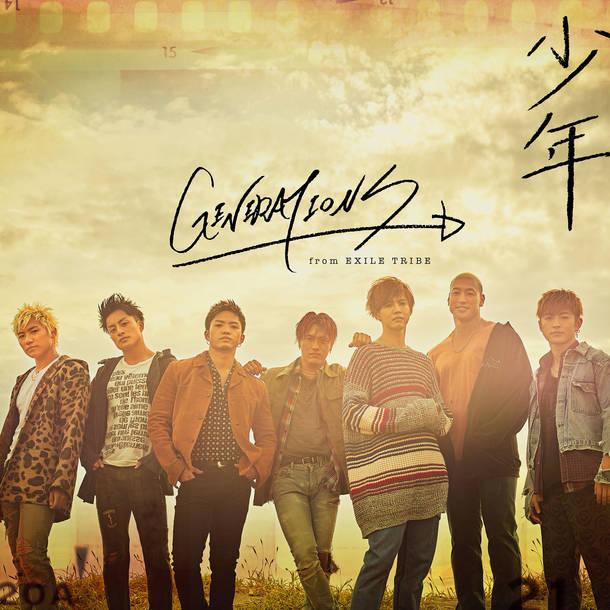 シングル「少年」【CD+DVD】