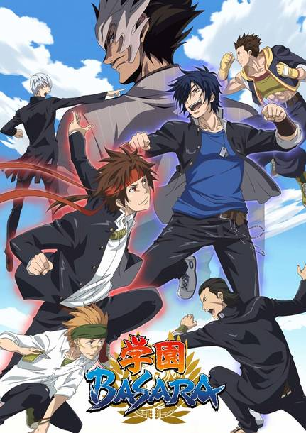 TVアニメ『学園BASARA』(C)CAPCOM/私立BASARA学園