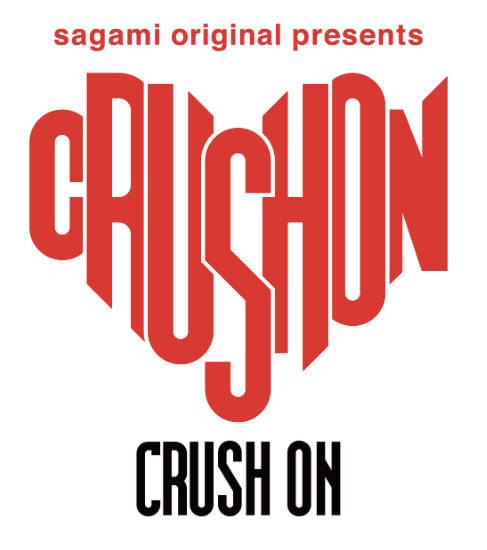 『sagami original presents CRUSH ON』