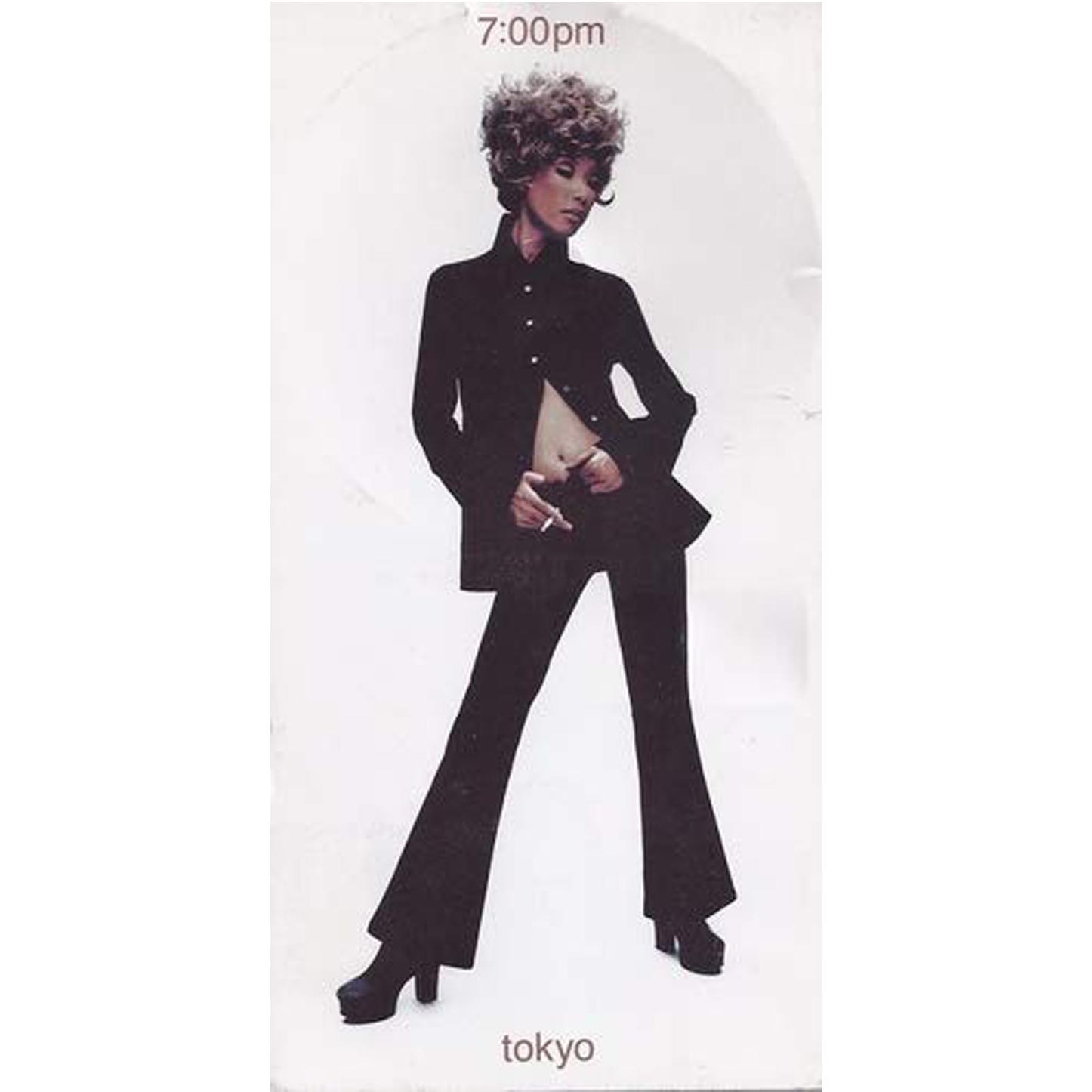 シングル「東京は夜の七時」/ピチカート・ファイヴ
