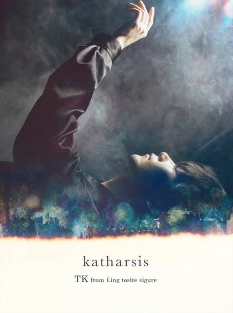シングル「katharsis」【初回生産限定盤】