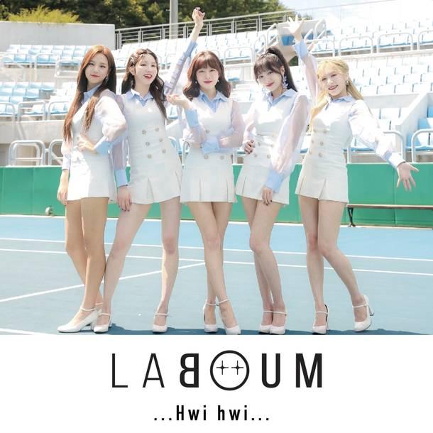 シングル「Hwi hwi」【初回限定盤A】(CD+DVD)
