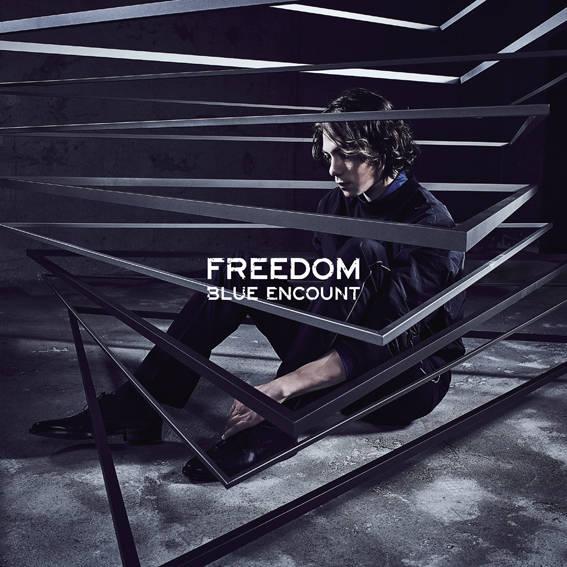 シングル「FREEDOM」【通常盤】(CD)
