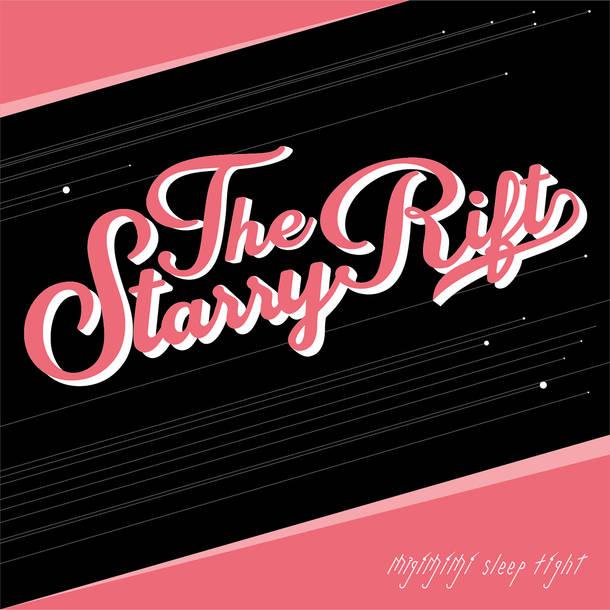 ミニアルバム『THE STARRY RIFT』