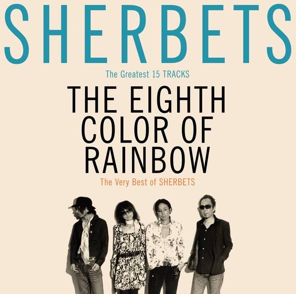 アルバム『The Very Best of SHERBETS 「8色目の虹」』【初回生産限定盤】(3CD+DVD)