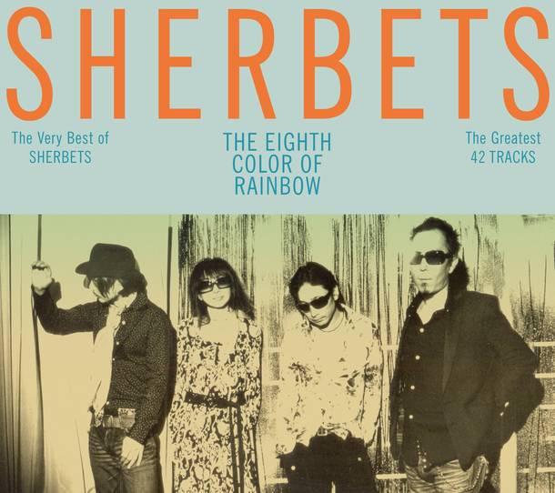 アルバム『The Very Best of SHERBETS 「8色目の虹」』【通常盤】(CD)