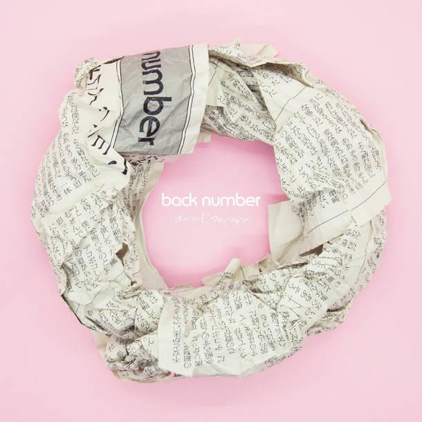 シングル「オールドファッション」【通常盤】(CD)