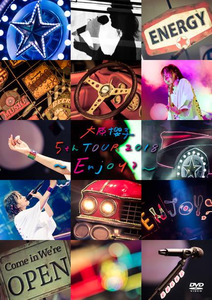 DVD『大原櫻子 5th TOUR 2018 ~Enjoy?~』