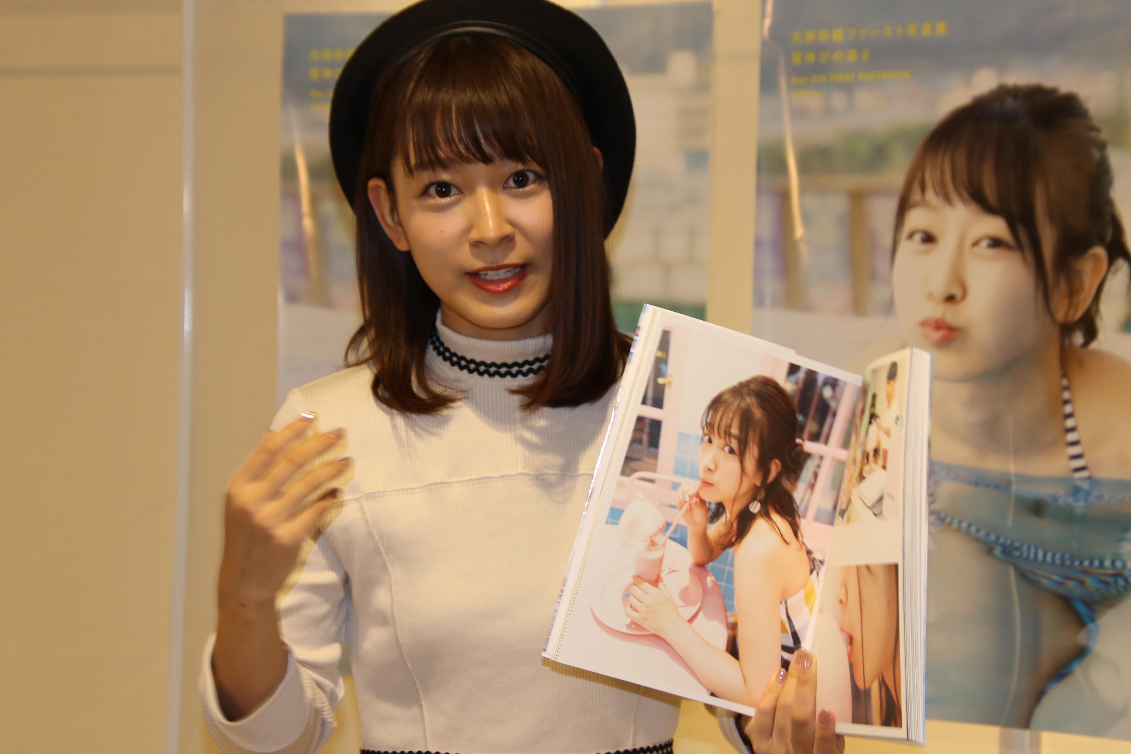 10月8日に行われた渋谷のHMV&BOOKS SHIBUYAでのお渡し会でも完売を達成した太田奈緒