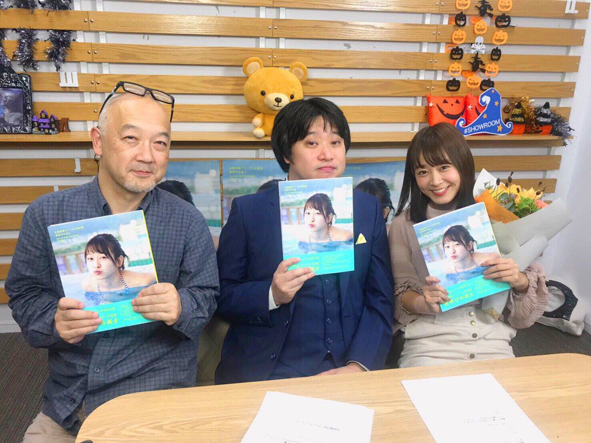 SHOWROOMのスタジオから記念配信を行う太田奈緒、和賀勇介、青木氏