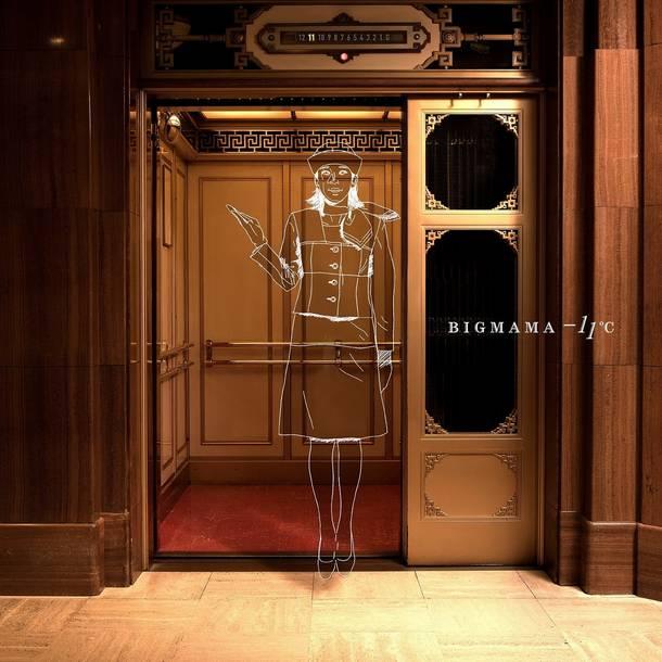 アルバム『-11℃』【初回限定盤】(CD+DVD)