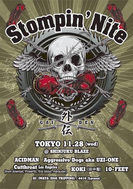 『STOMPIN' NITE 外伝 -TOKYO-』