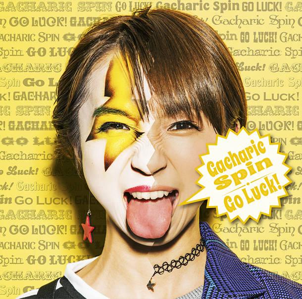 ミニアルバム『Go Luck!』【Type-KOGA】