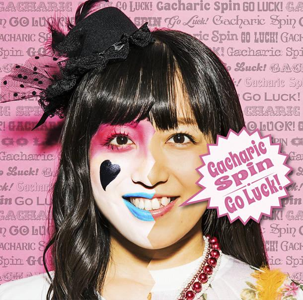 ミニアルバム『Go Luck!』【Type-TOMO-ZO】