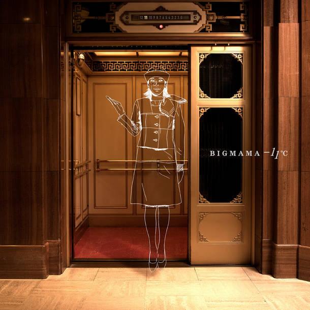 アルバム『-11℃』【通常盤】