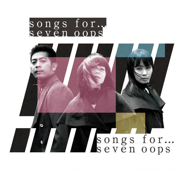 アルバム『songs for...』【初回限定盤(DVD付)】