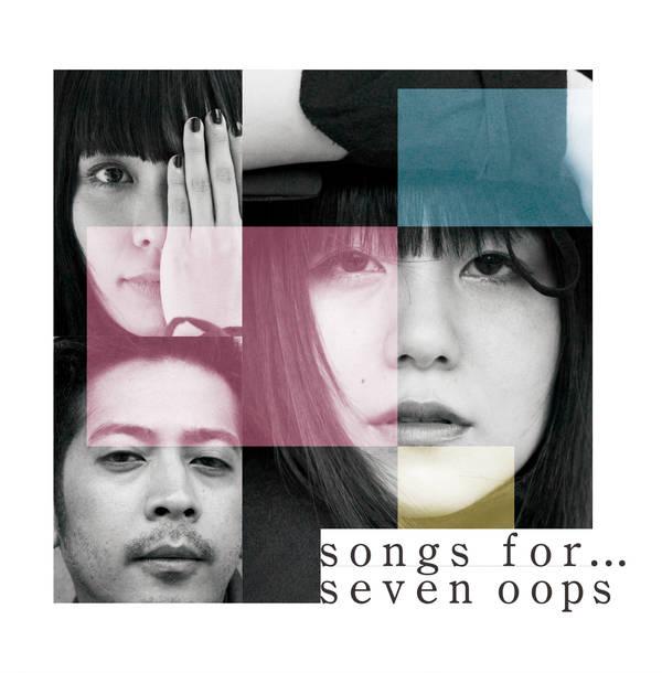 アルバム『songs for...』【通常盤】