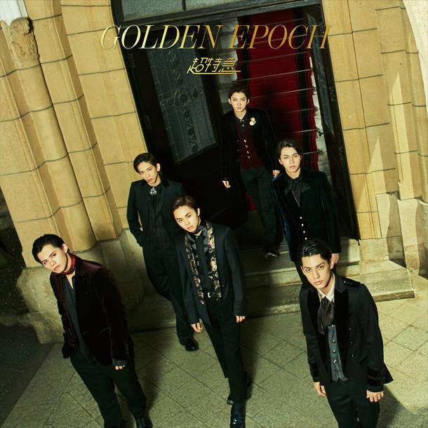 アルバム『GOLDEN EPOCH』【初回限定盤】