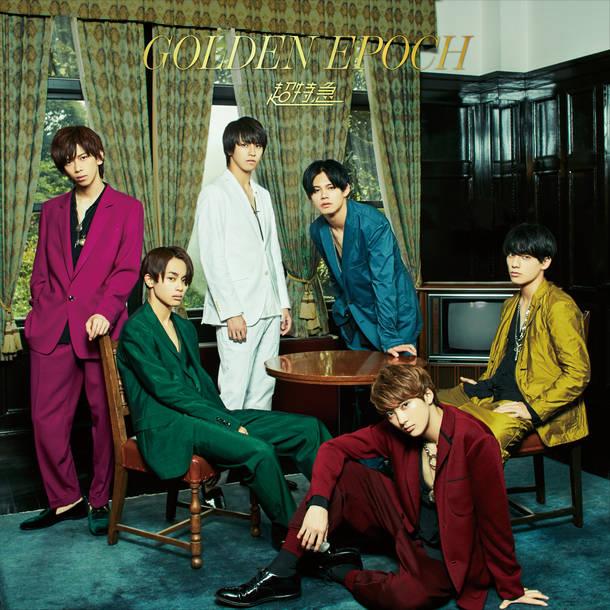 アルバム『GOLDEN EPOCH』【通常盤】