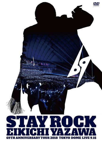Blu-ray&DVD『STAY ROCK EIKICHI YAZAWA 69TH ANNIVERSARY TOUR 2018』【通常盤】