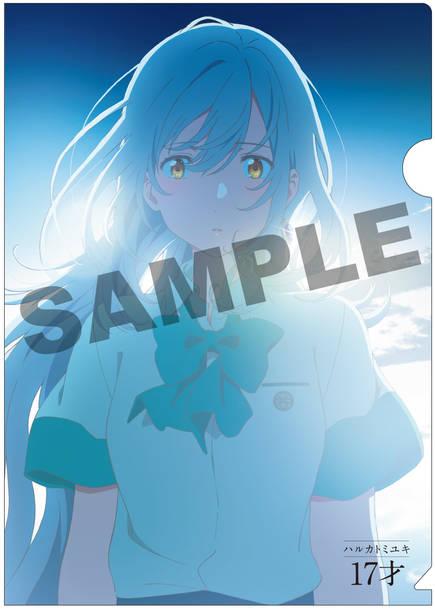 シングル「17才」チェーン特典: 書下ろしアニメ絵柄クリアファイル(A4)
