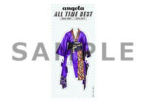 アルバム『angela All Time Best 2003-2009 』キンクリ堂特典DIYジャケット用ステッカー(atsuko ver.)