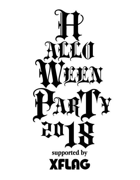 『HALLOWEEN PARTY 2018』