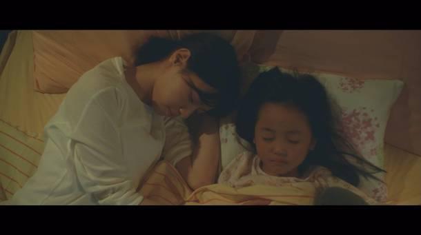 「つづく」MV