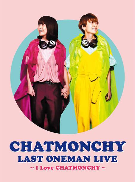 DVD&Blu-ray『CHATMONCHY LAST ONEMAN LIVE ~I Love CHATMONCHY~』