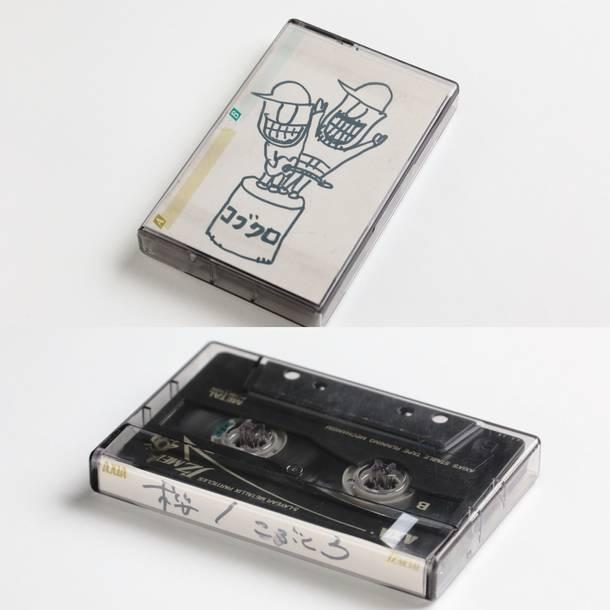 デモテープ「桜」
