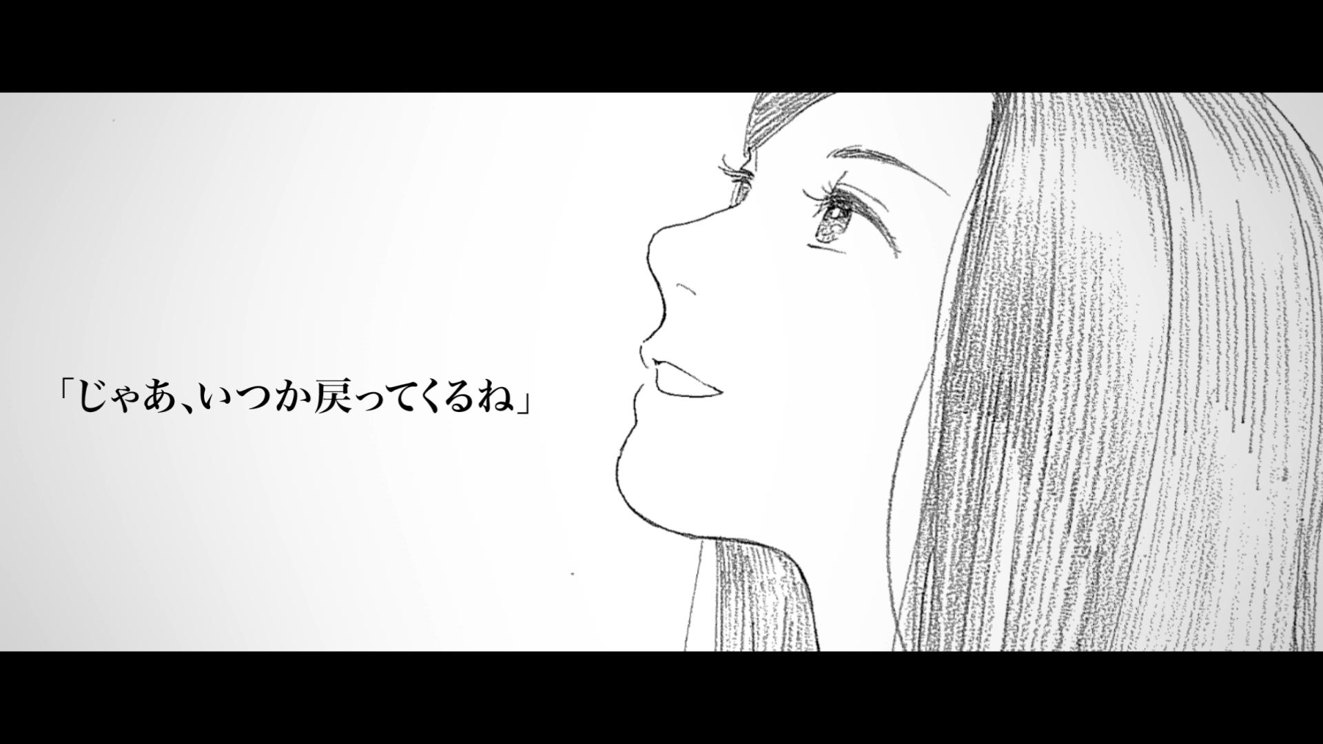 製品版MV