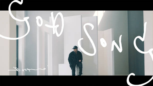 「GOD SONG」MV