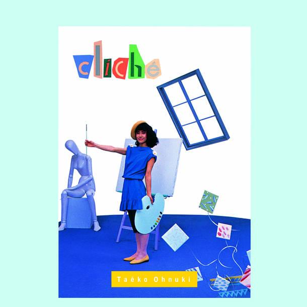 アナログ盤『Cliché』